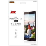RT-MPM3LF/A1 [Huawei MediaPad M3 Lite 液晶保護フィルム 指紋防止 光沢]