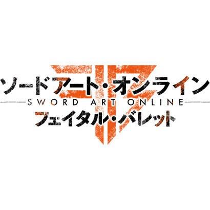 ソードアート・オンライン フェイタル・バレット 初回限定生産版 [PS4]