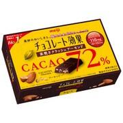 チョコレート効果72% 素焼きクラッシュアーモンド 47g