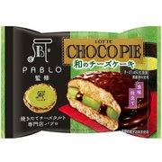 チョコパイ PABLO監修和のチーズケーキ 京味仕立て 個売り 1個 [チョコレート菓子]