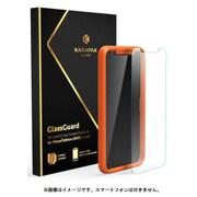 A7481001 [KARAPAX GlassGuard iPhone X用 強化ガラス液晶保護フィルム クリア]