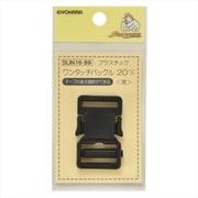 GFSUN16-89 [プラスチックバックル 20mm 1個 黒]