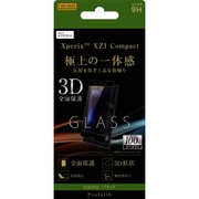 RT-RXZ1CRFG/HB [Xperia XZ1 Compact ガラスフィルム 3D 9H 全面保護 反射防止/ブラック]