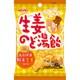 メイトー 生姜のど湯飴 80g