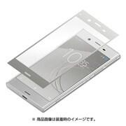 PG-XZ1GL03 [Xperia XZ1用 3D全面液晶保護ガラス シルバーフレーム]