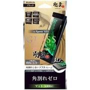 LP-XPXZ1FGFMBK [Xperia XZ1用 ガラスフィルム 3D FLEXIBLE 0.20mm マット/反射防止(剛柔) ブラック]