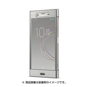 SCTG50JP/S [Xperia XZ1 Style Cover Touch Warm Silver]
