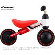 D-bike mini Honda コンペティションレッド [対象年齢:1歳以上]