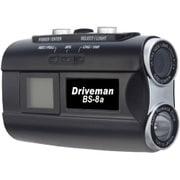 Driveman BS-8a Black body [バイク用ドライブレコーダー]