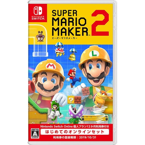 닌텐도 Nintendo 슈퍼 마리오 메이커 2 처음인 온라인 세트 [Nintendo Switch소프트]