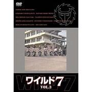 ワイルド7 DVD 3
