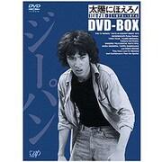 太陽にほえろ!ジーパン刑事編Ⅰ DVD-BOX [DVD]