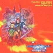 PHANTASY STAR ONLINE EPISODE Ⅰ & Ⅱ PREMIUM ARRANGE