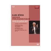 カール・ベーム/ウィーン・フィルハーモニー管弦楽団 1977年日本公演 (NHKクラシカル)