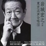メモリアル・コーラス・アルバム