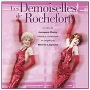 「ロシュフォールの恋人たち」オリジナル・サウンドトラック リマスター完全版