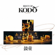 BEST OF KODO (BEST CLASSICS 100 (63))