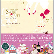 SWEET & CUTEかわいい素材661点―piece of Design [単行本]
