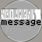 コラボレーションアルバム メッセージ