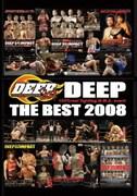 DEEP THE BEST 2008 [DVD]