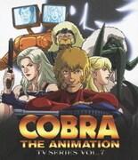 COBRA THE ANIMATION コブラ TVシリーズ VOL.7