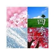 四季 Seasons(シーズンズ)