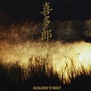 ゴールデン☆ベスト 喜多郎