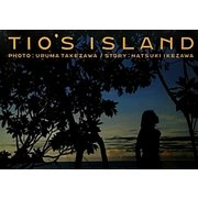 TIO'S ISLAND [単行本]
