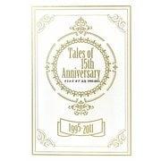 Tales of 15th Anniversaryテイルズ・オブ・大全1995-2011 [単行本]