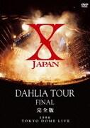X JAPAN DAHLIA TOUR FINAL 完全版 [DVD]