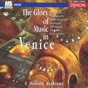 ヴェネツィアの栄光~水の都、音楽の4世紀 (CREST 1000 563)