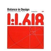 Balance in Design―美しくみせるデザインの原則 増補改訂版 [単行本]