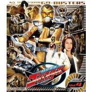 特命戦隊ゴーバスターズ Vol.4 (スーパー戦隊シリーズ) [Blu-ray Disc]