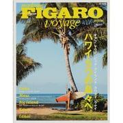 Figaro japon voyage Vol.23(HC-ムック) [ムックその他]