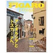 Figaro japon voyage Vol.17(HC-ムック) [ムックその他]