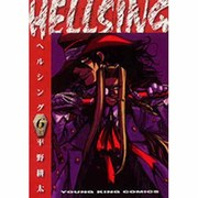 HELLSING 6(ヤングキングコミックス) [コミック]