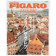Figaro japon voyage Vol.16(HC-ムック) [ムックその他]