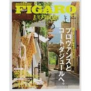 Figaro japon voyage Vol.18(HC-ムック) [ムックその他]