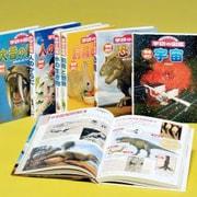 ニューワイド学研の図鑑新Bセット(6点6冊セット) [全集叢書]