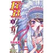 HONEY×BULLET 3(プリンセスコミックス) [コミック]