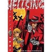 HELLSING 2(ヤングキングコミックス) [コミック]