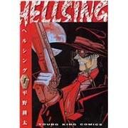HELLSING 1(ヤングキングコミックス) [コミック]