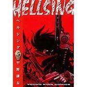 HELLSING 5(ヤングキングコミックス) [コミック]
