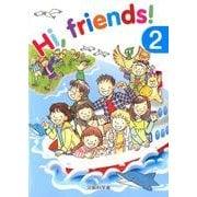 Hi、friends! 2 [単行本]