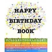 HAPPY BIRTHDAY BOOK [単行本]