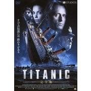 TITANIC 完全版