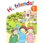 Hi、friends! 1 [単行本]