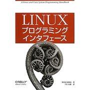 Linuxプログラミングインタフェース [単行本]