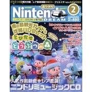 Nintendo DREAM (ニンテンドードリーム) 2013年 02月号 [雑誌]