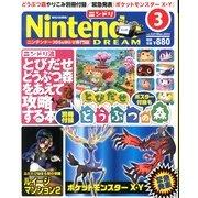 Nintendo DREAM (ニンテンドードリーム) 2013年 03月号 [雑誌]